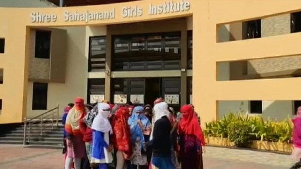 bujj collage principal suspended for removong girls underwears