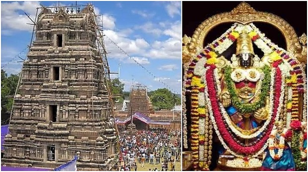 #sowmyanathaswamy temple